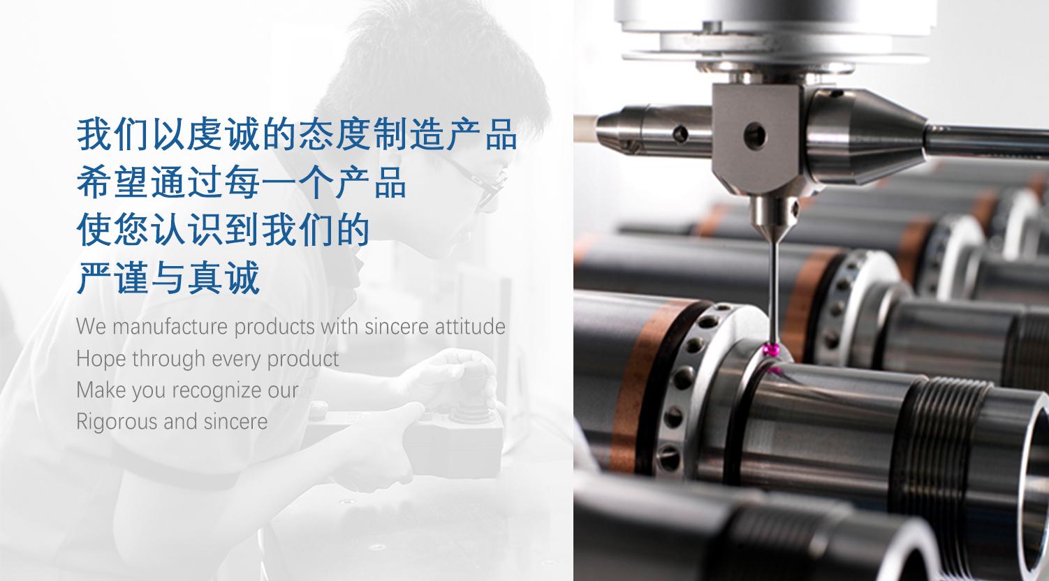 瑞德沃斯电主轴-我们以虔诚的态度制造产品