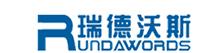 Rundawords logo