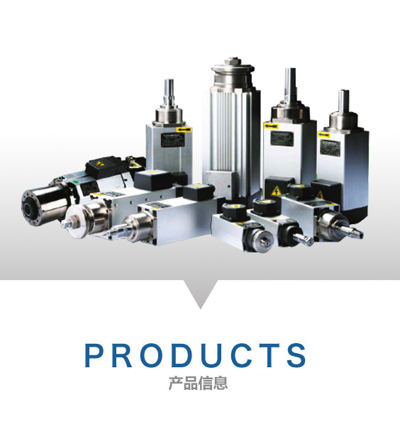 Electric spindle - products