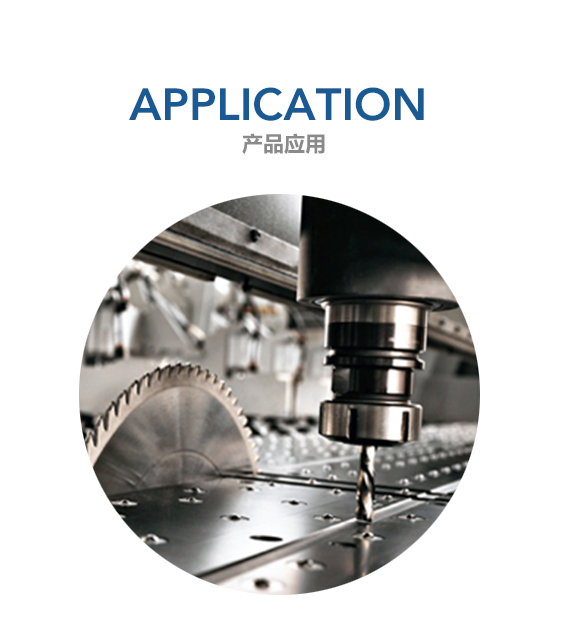 Electric spindle - product application field