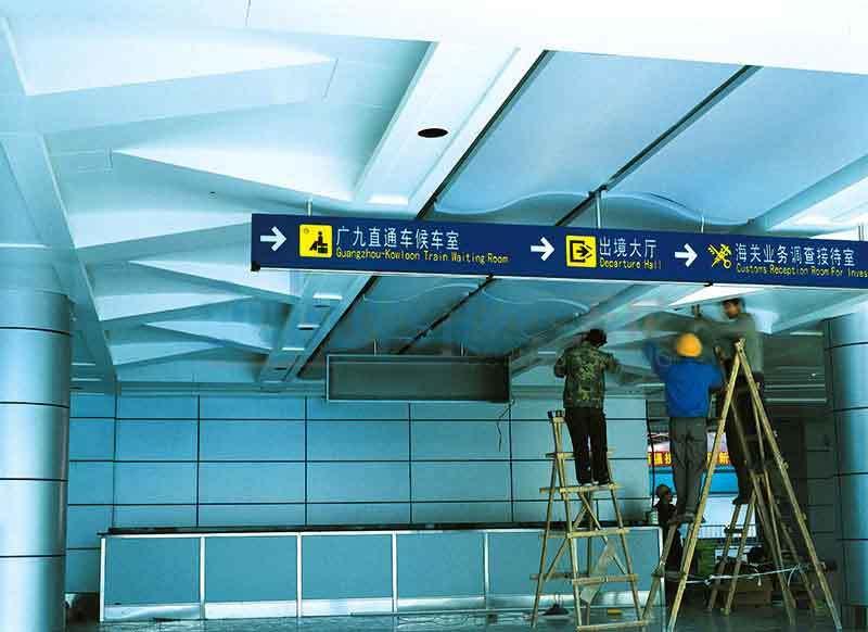 深圳地铁一号线