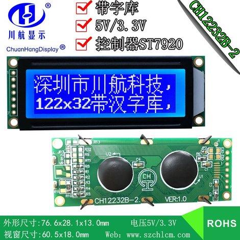 CH12232B-2