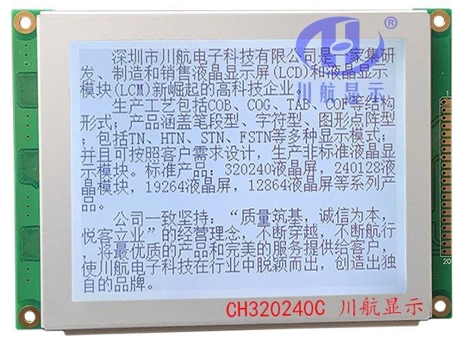 CH320240C灰白描述2