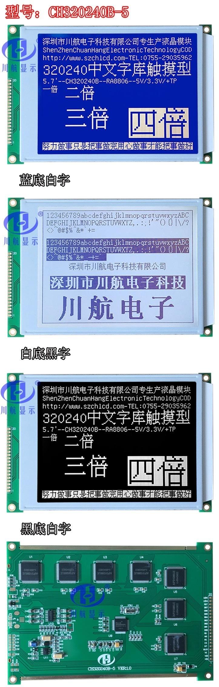 CH320240B-5大图恢复的