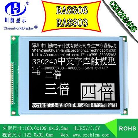 CH320240B