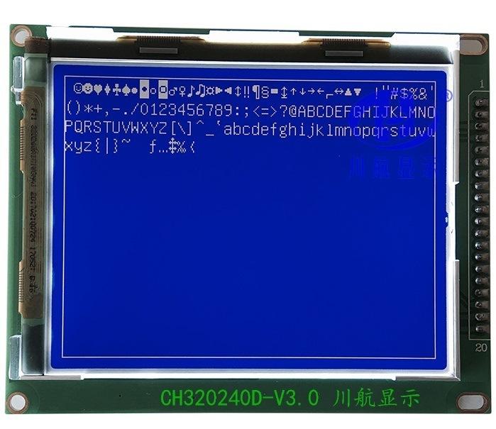 CH320240D大图蓝屏4