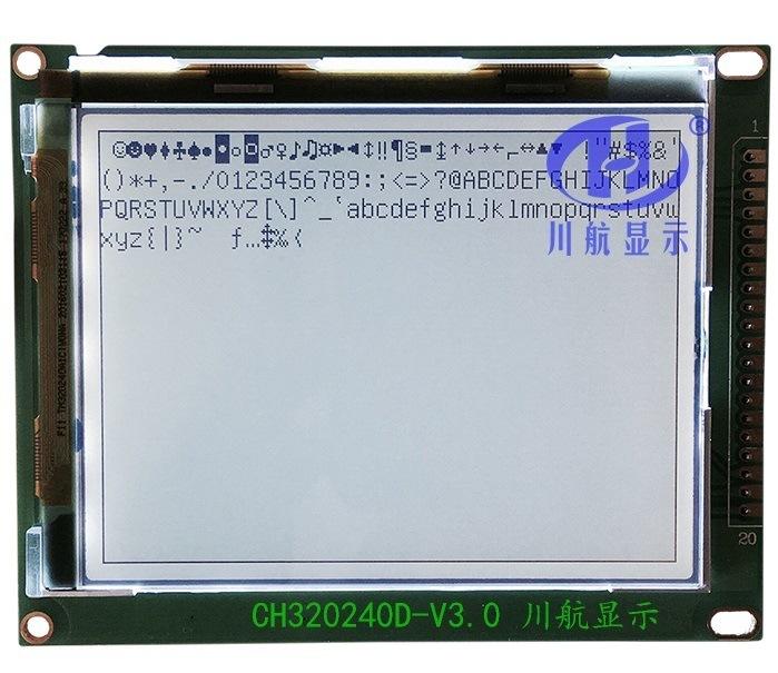 CH320240D大图灰白屏2