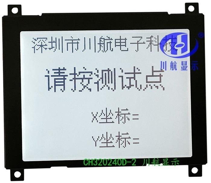 CH320240D 2大图灰白屏2