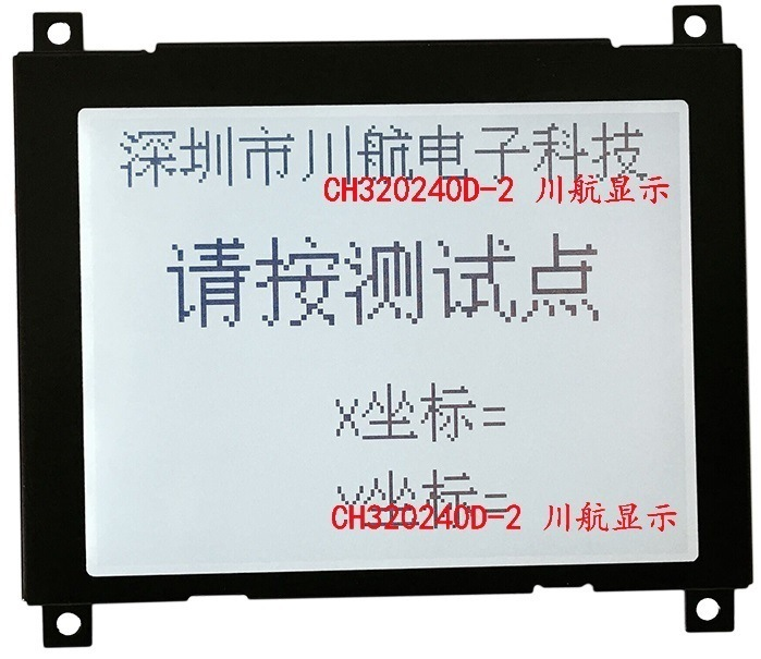 CH320240D 2大图灰白屏3