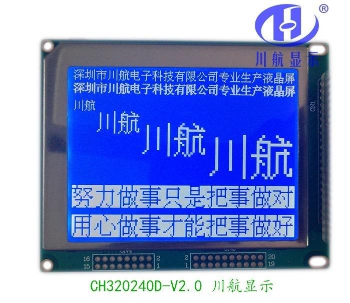 CH320240D2蓝1