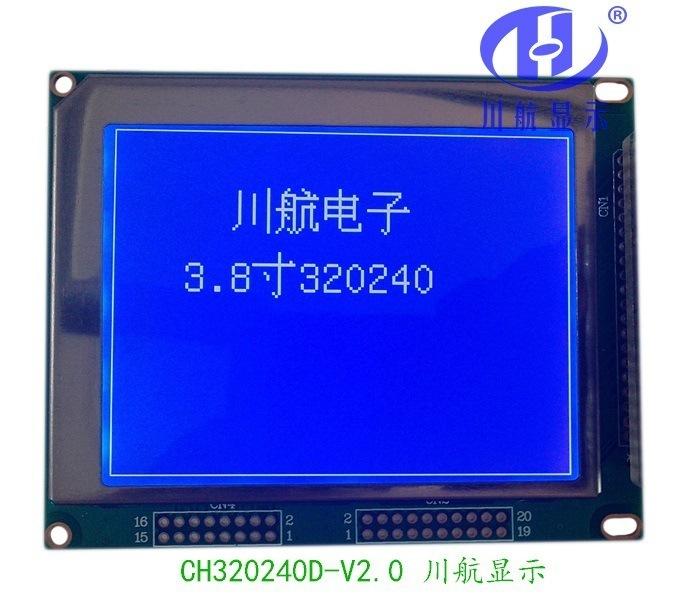 CH320240D2蓝2