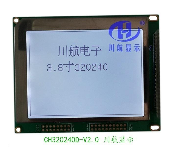 CH320240D2灰白2