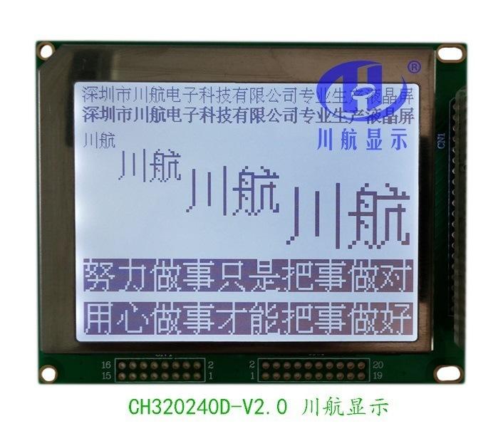 CH320240D2灰白1