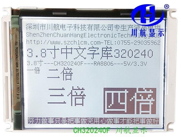 CH320240D F大图灰白屏1