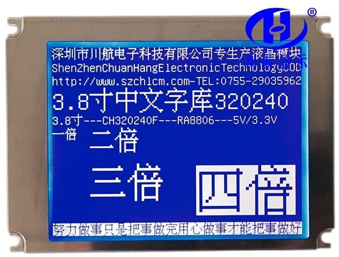 CH320240D F大图蓝屏带铁框