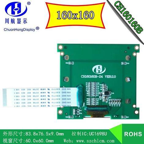 CH160160B