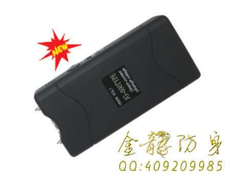 兴义市警用防身用品专卖店