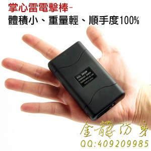 大通湖区保安防身用品品牌店