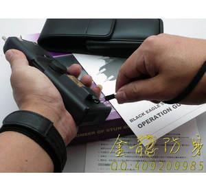双峰县防身用品生产厂家零售安装价格