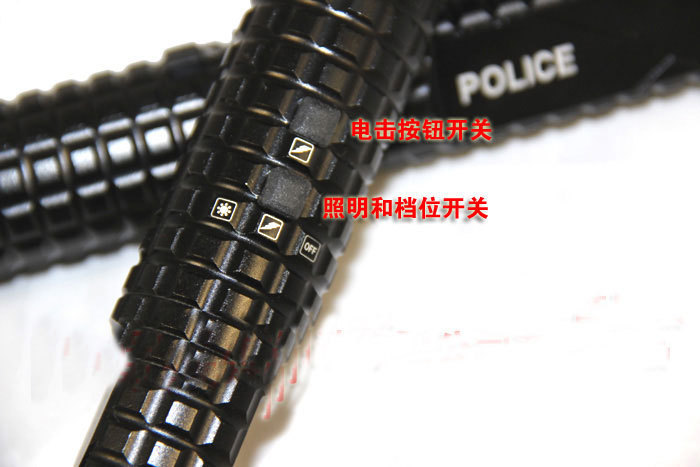 防身电击器的使用和保养