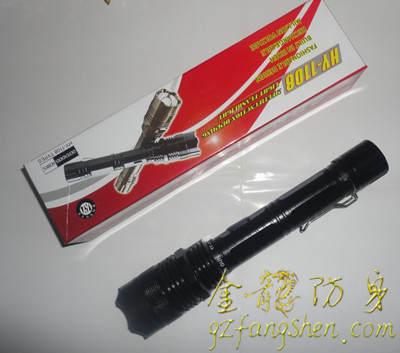 杭州市防身用品厂家
