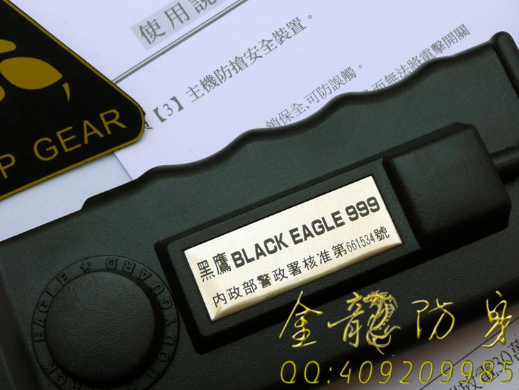 台湾欧士达-大黑鹰-OSTAR-999型电击器