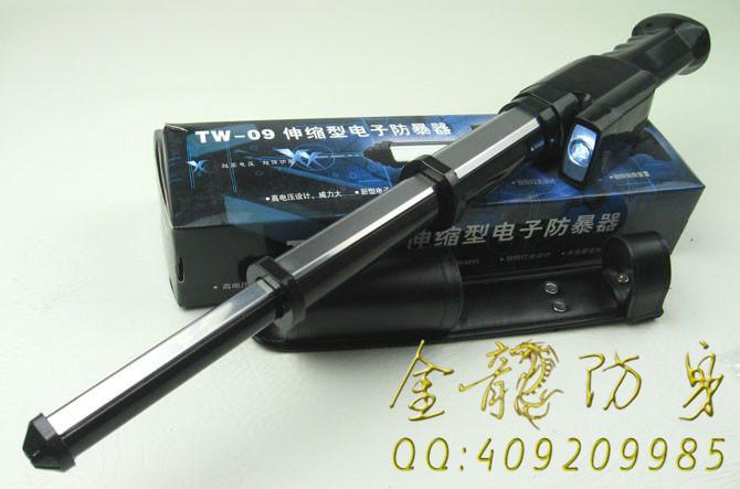 TW-09伸缩型瞬晕型防暴电击器