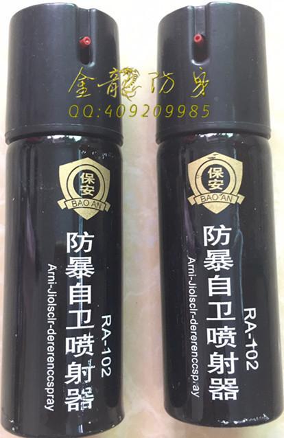 汝城县民用防身用品工厂店