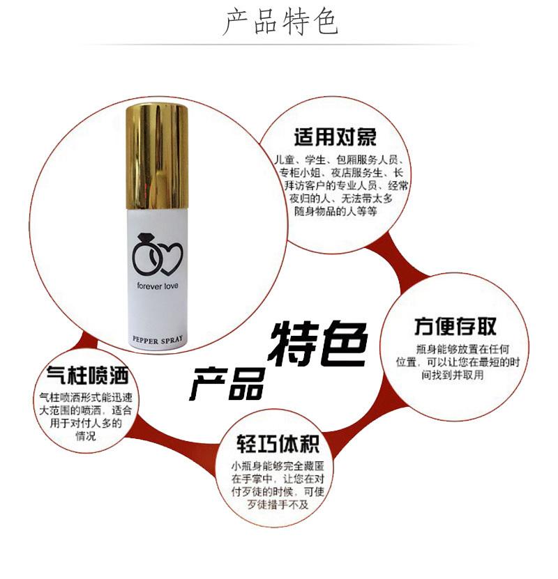 广州市女子防身用品器材店