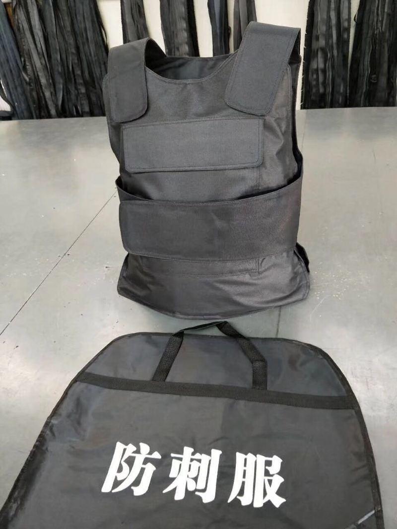 新宁县防身用品生产厂家出售使用价格