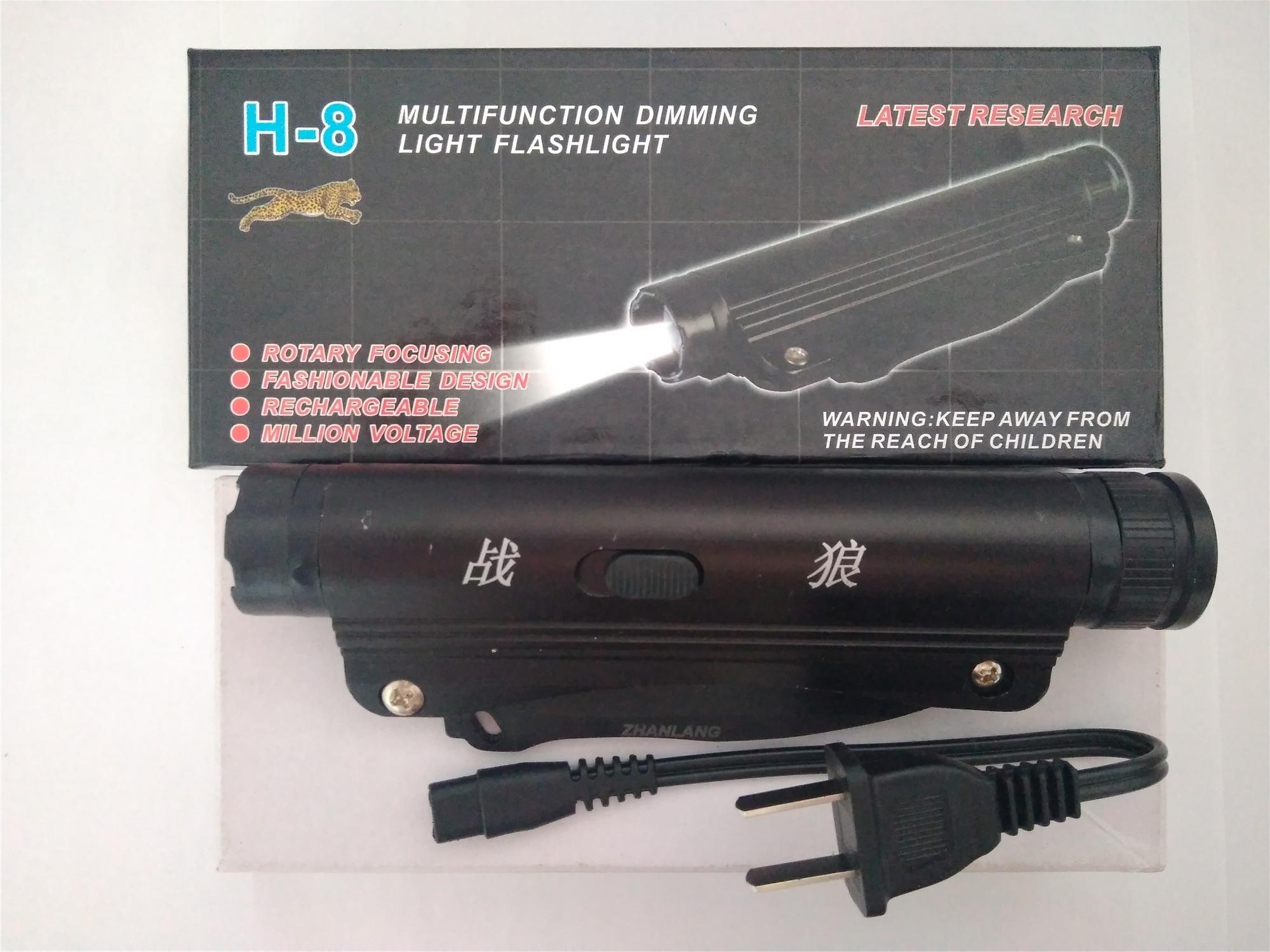H-8型战狼防身电击棒