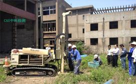 固体废物检测,固体废物检测项目