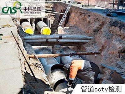 如何开展排水管道CCTV检测?