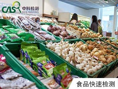 企业食品安全快速检测方法