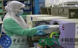 臭氧水消毒机检测
