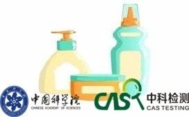 进口消毒剂检测