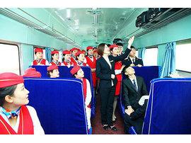 高铁乘务专业课