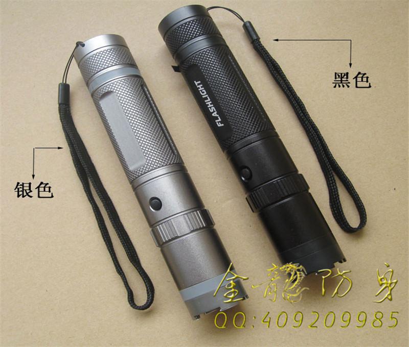黑鷹HY-910A高壓電擊棍