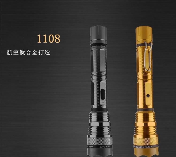 1108型爆閃電棍如何正確操作?