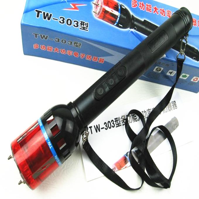 TW-303型多功能大功率防暴電擊器