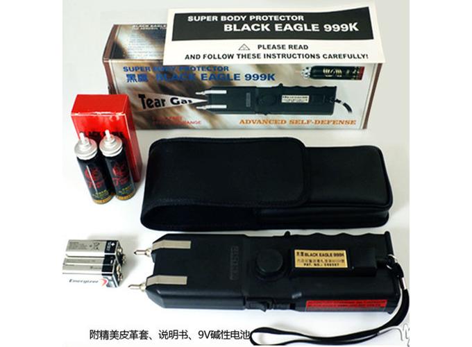 臺灣歐士達軍警裝配--冠軍-OSTAR-999K電擊器