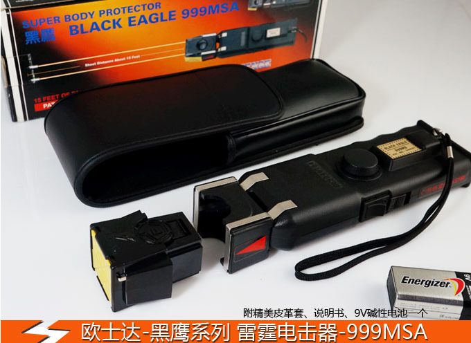 臺灣歐士達-999MSA黑鷹雷霆遠程電擊槍