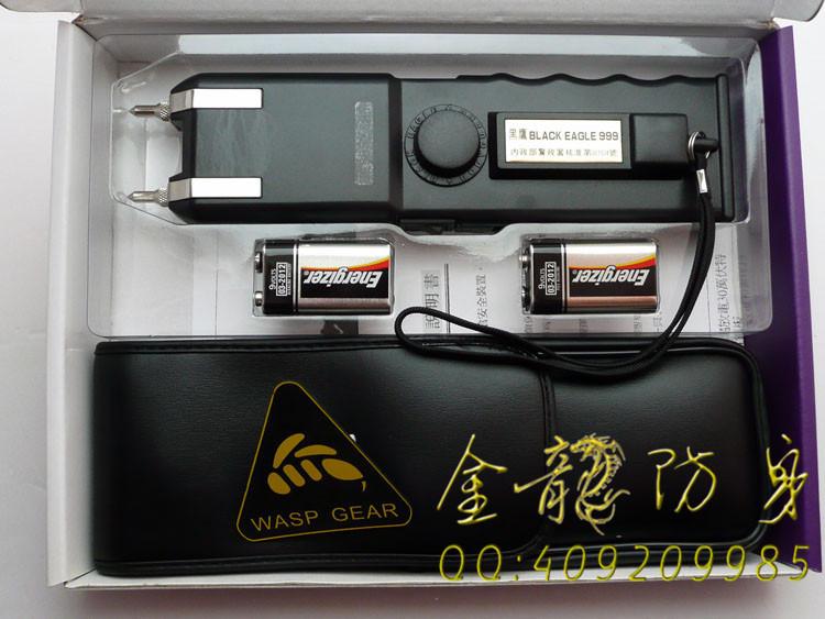 臺灣軍警裝配歐士達-大黑鷹-OSTAR-999型電擊器