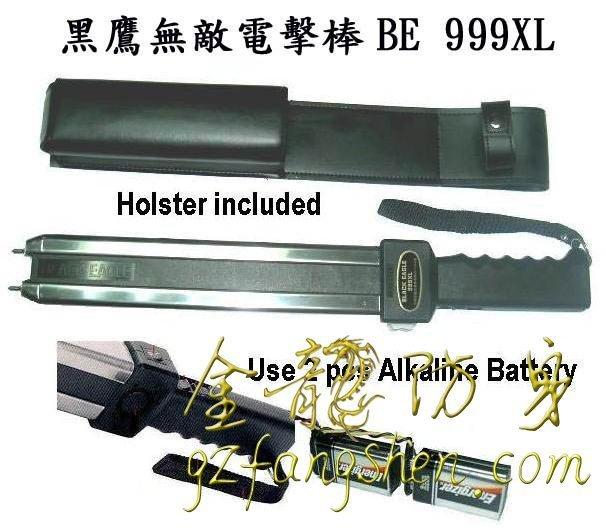 臺灣歐仕達無敵黑鷹四用(扁金鋼)BE999XL電擊器