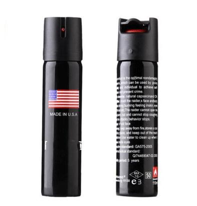 外貿USA防身噴霧器