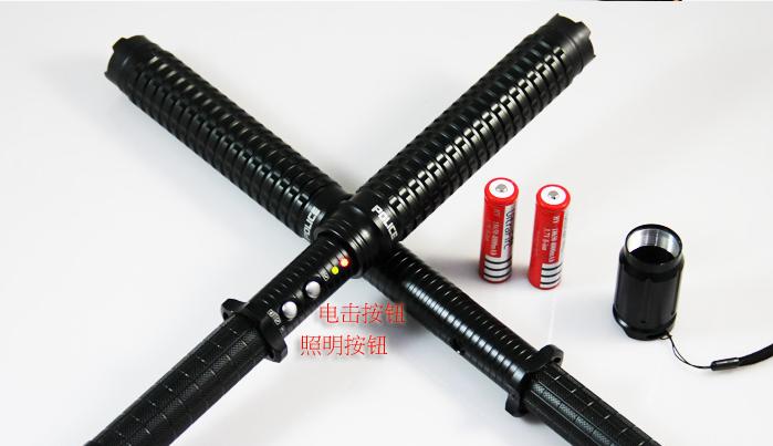 黑鷹X10伸縮高壓電擊棍