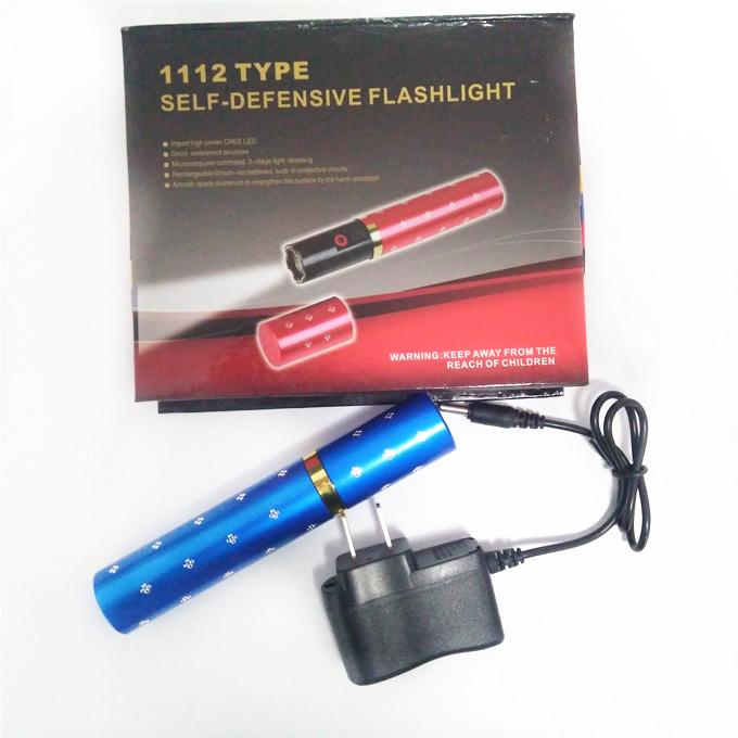 1112口红型防身电击器