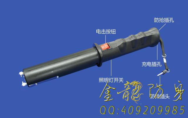 阳春市在哪儿有安保器材厂家批发