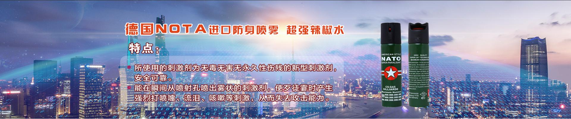 广州安保器材,安保器材专卖,广州安保器材专卖店