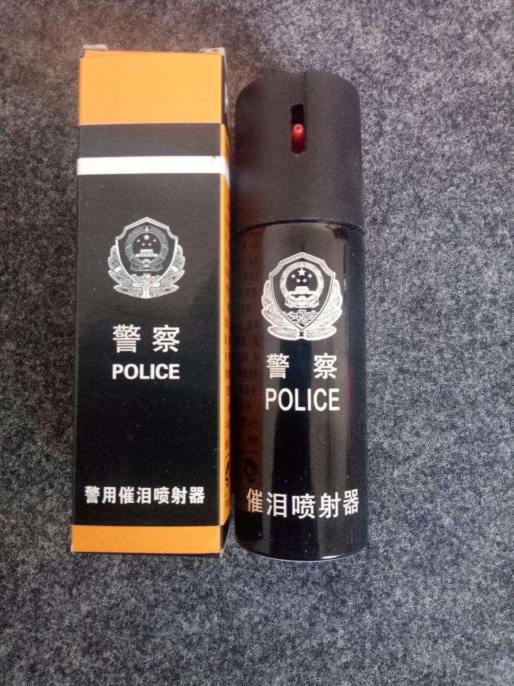 汝城县在哪儿有安保器材旗舰店